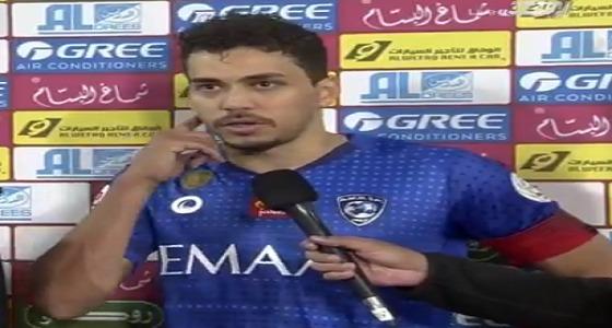 بالفيديو إدواردو عن سوء مستواه: لم ألعب إلا مباراة واحدة