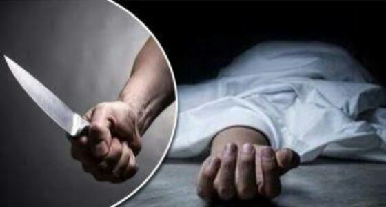 زوج يقتل زوجته بطريقة بشعة ويلقي أشلائها في المرحاض