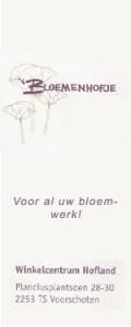 bloemist voorschoten bloemenhofje