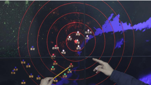 Korea Meteorological Administration