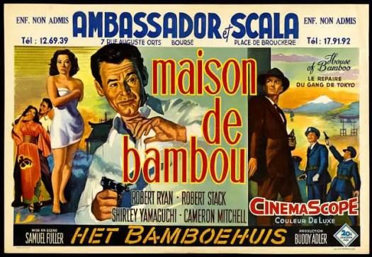 film noir sequential narrative