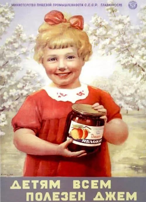 """""""Children benefit from jam,"""" Soviet advertisement, 1950"""
