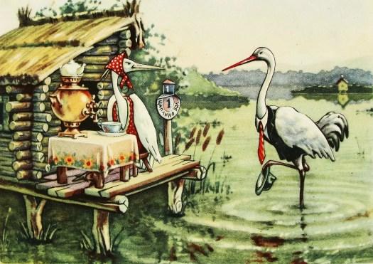 """The Heron and the Crane"" Russian folk tale Illustrator V. Kuzmin, 1950s"