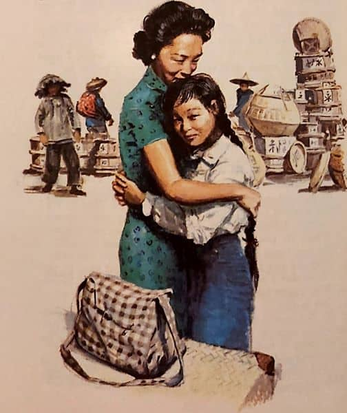 "Illustration by Martha Sawyers, for the book ""Eighth Moon"" mother daughter"