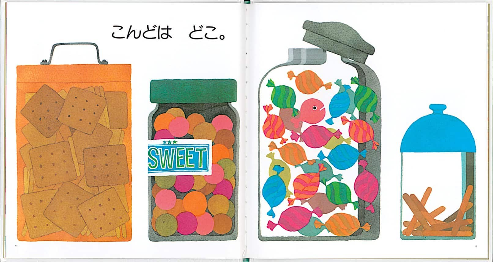 Gomi Tarō illustrations food in jars