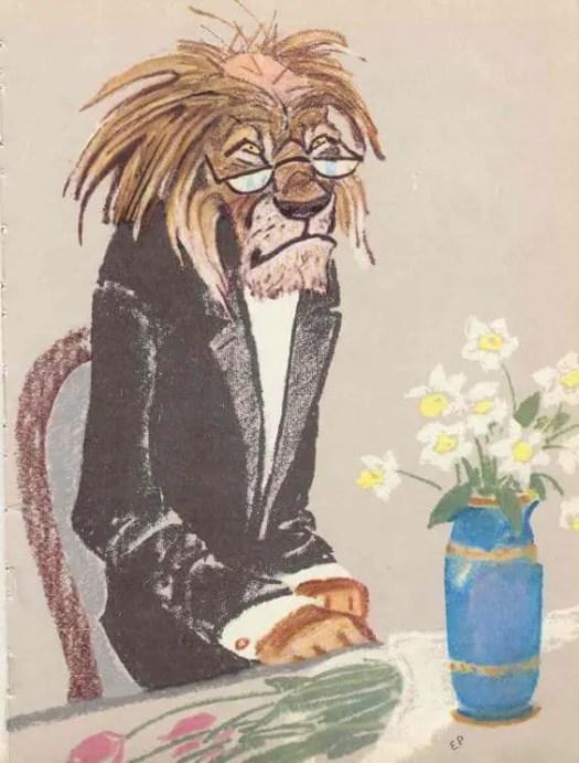 Postcard by Evgeniy Rachev (1906-1997)