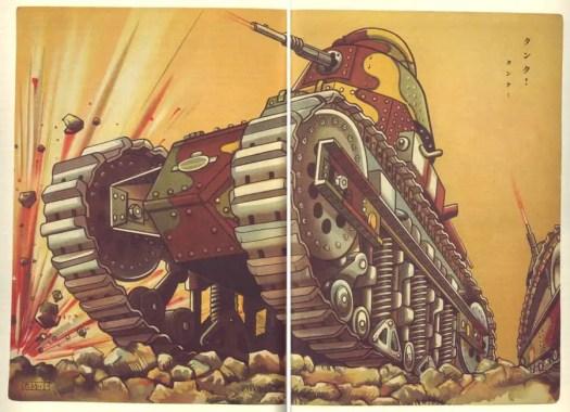 Shotaro Honda, illus. for Kodomo no kuni, vol.II, no. 3, 1932 metal