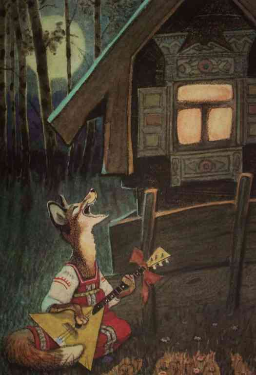 Yevgeny Rachyov (1906 - 1997) 1955 The Wolf's Song Ukrainian folk tale Illustration for a vintage Soviet postcard