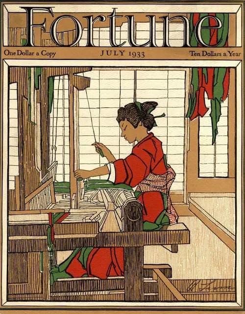 1933 July weaving japan