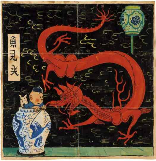Le Lotus Bleu, 'Les Aventures de Tintin reporter en Extrême-Orient ' 1936 chinoiserie, Herge