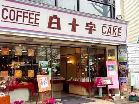 Hakujuji Cafe Wolf Children