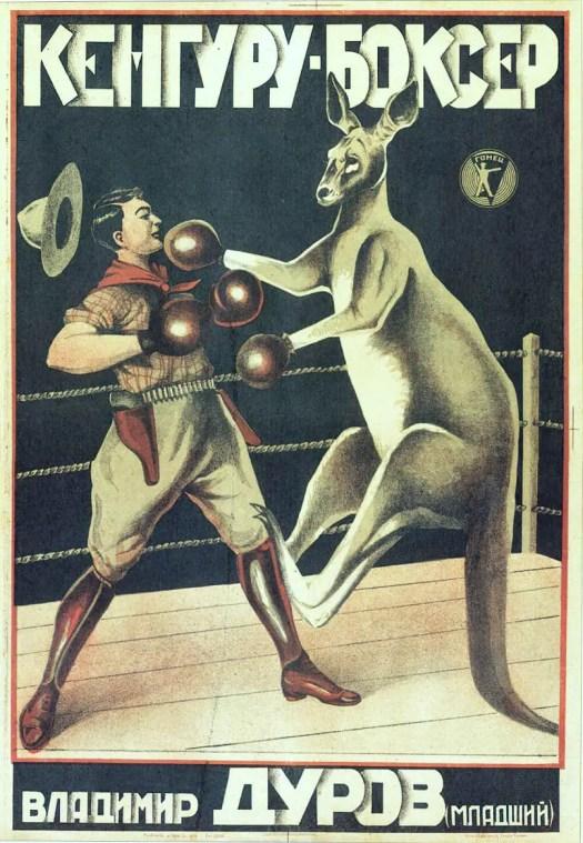Kangaroo Boxer Poster by Vladimir Durov Jr. 1933