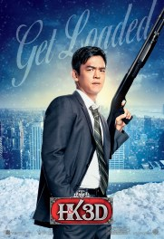 Harold and Kumar Christmas 1