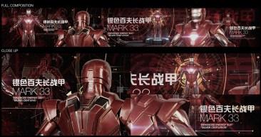 Iron Man 3 Mark 33 Graphic