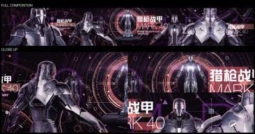 Iron Man 3 Mark 40 Graphic