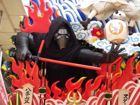 Fukuoka Star Wars Float - Kylo Ren