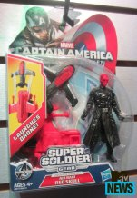 Red Skull Toy