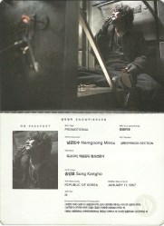 Snowpiercer - Song Kangho