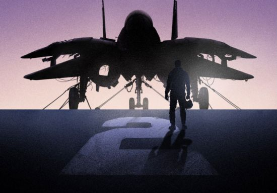 Top Gun 2 Header Manev