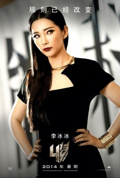 Transformers Age of Extinction - Li Bingbing poster