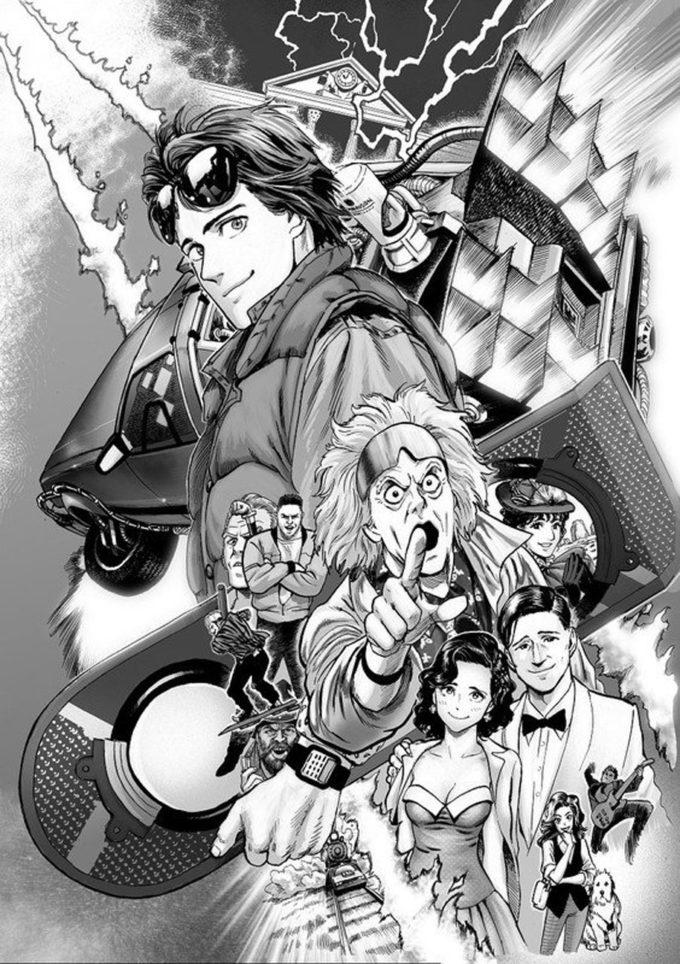 back to the future manga 1