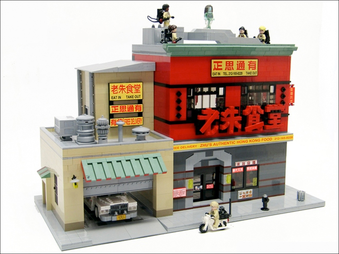 LEGO Ghostbusters Headquarters