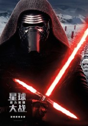 new Star Wars: The Force Awakens character posters