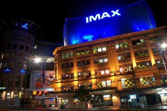 imax-theater