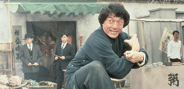 Jackie Chan - Morning Watch