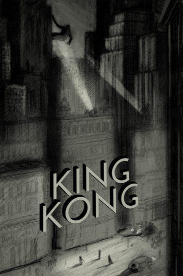 mondo king kong 4