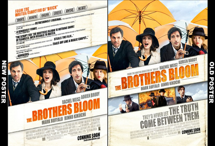 brothers bloom poster new vs old