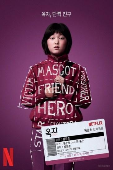 okja poster an seo hyun