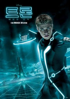 TRON: Legacy International garrett_hedlund