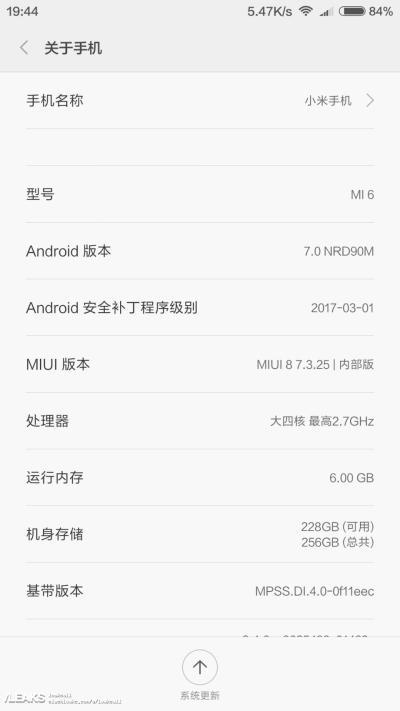 img Xiaomi Mi 6 screenshot.