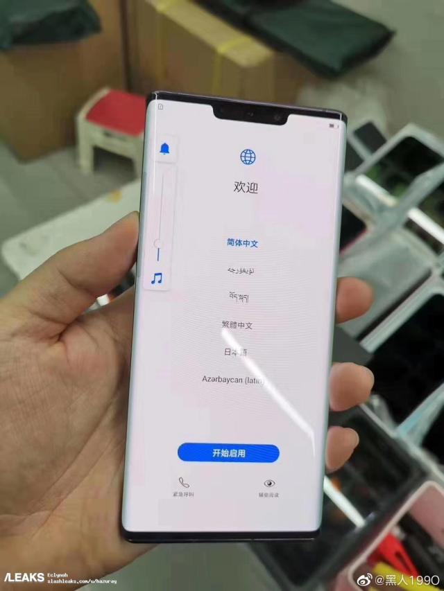 img Huawei Mate 30 Pro Live Image showing the waterfall display