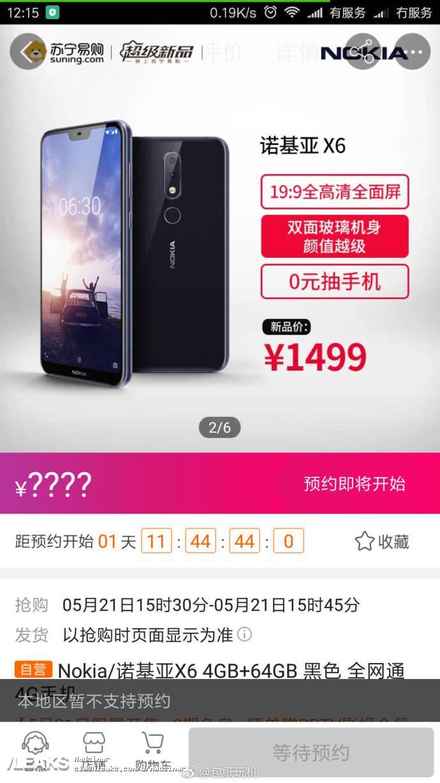 Nokia X6 price and renders leaked via Chinese retailer « SLASHLEAKS