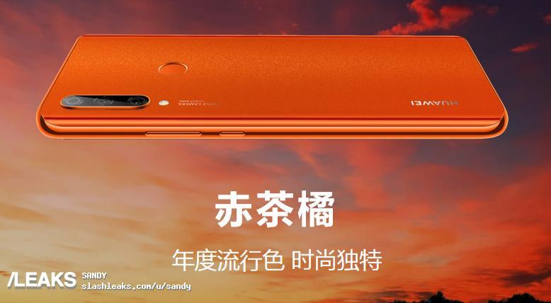 img Huawei Enjoy 10 Plus opções de cores