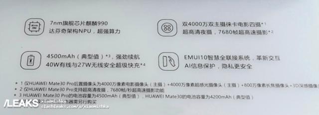 img Huawei Mate 30 Pro configuration