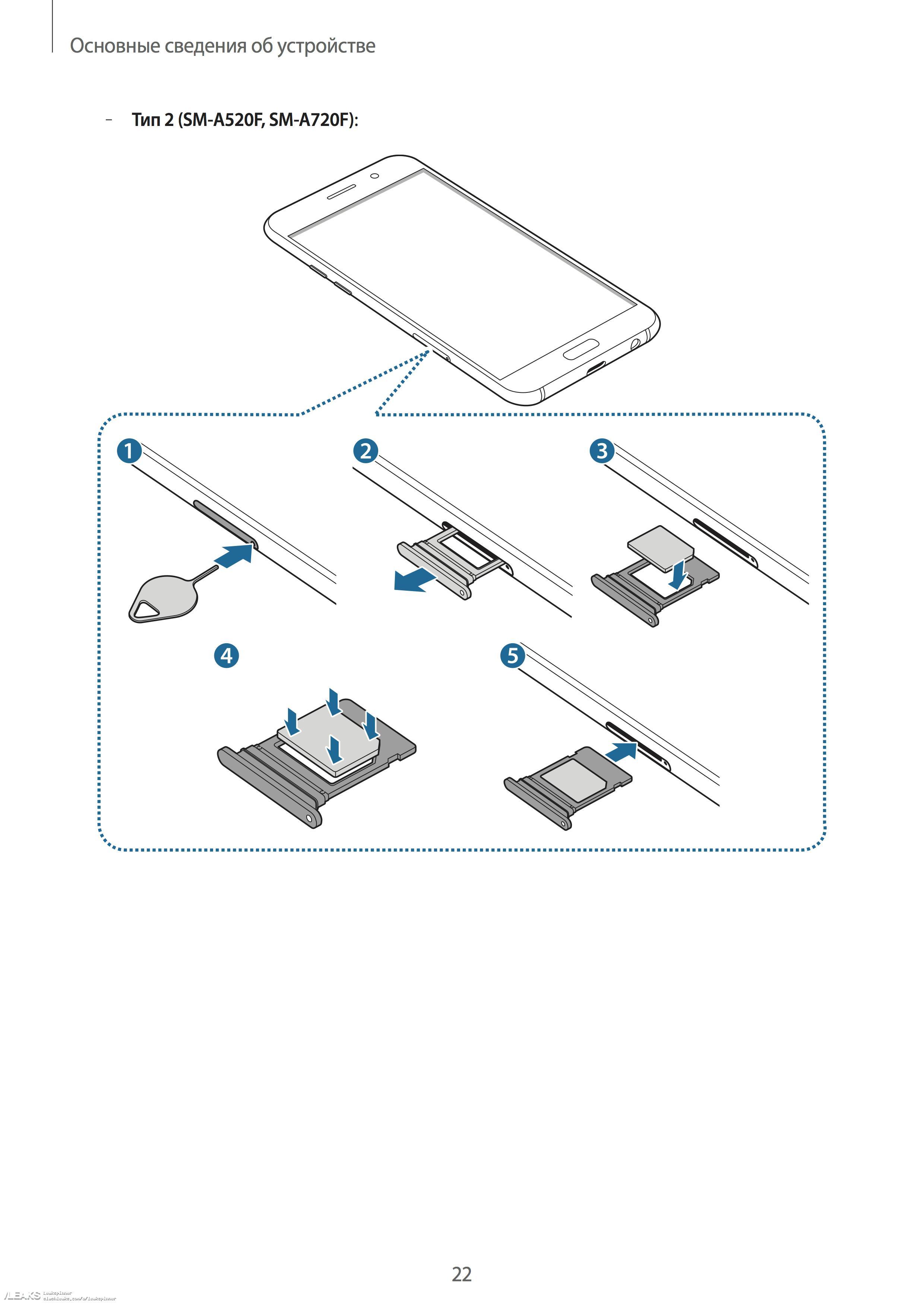 Galaxy A3, Galaxy A5 and Galaxy A7 (2017) user guide