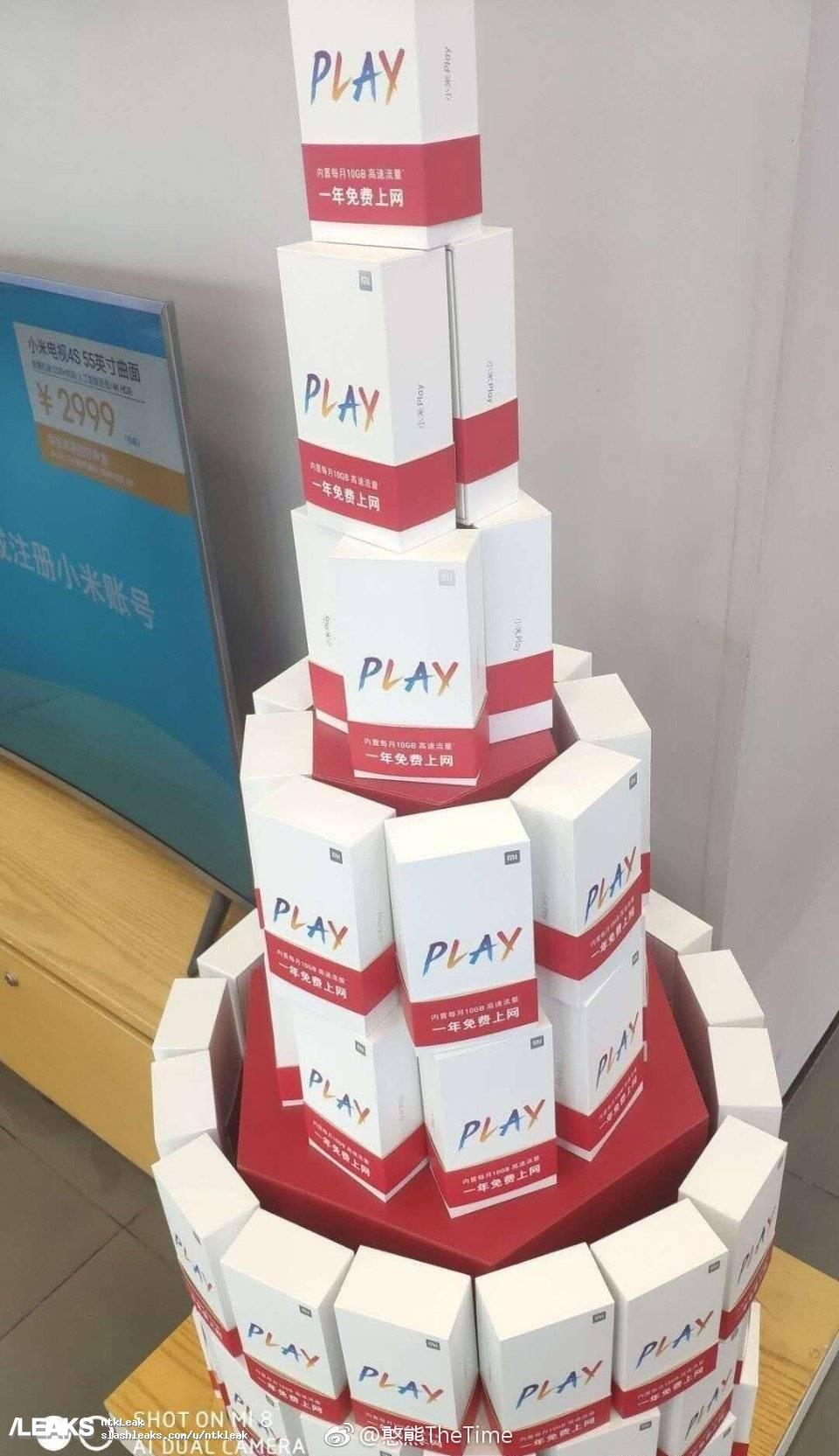 img Xiaomi Mi Play caixas de fuga de informação