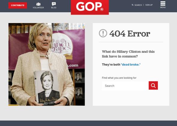 gop com 404 page