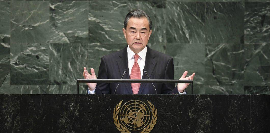 «La Chine n'acceptera aucun chantage et ne cédera pas sous la pression», a déclaré le ministre des Affaires étrangères chinois Wang Yi à l'Assemblée générale des Nations unies, le 28 septembre 2018 à New York. | Kena Betancur / AFP
