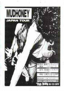 MudHoney1991JapanTour