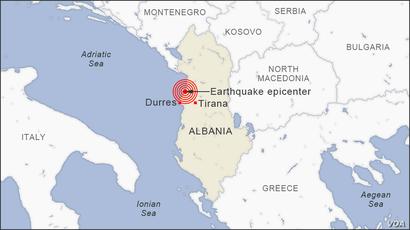 Map of Earthquake in Albania