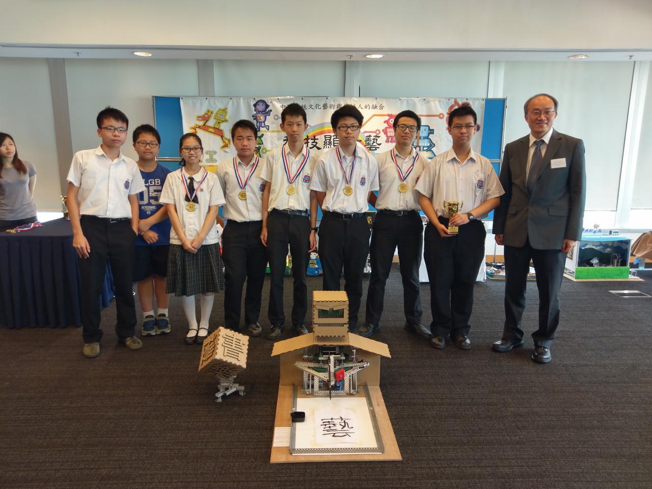 科技顯六藝創意比賽 2018   Shun Lee Catholic Secondary School