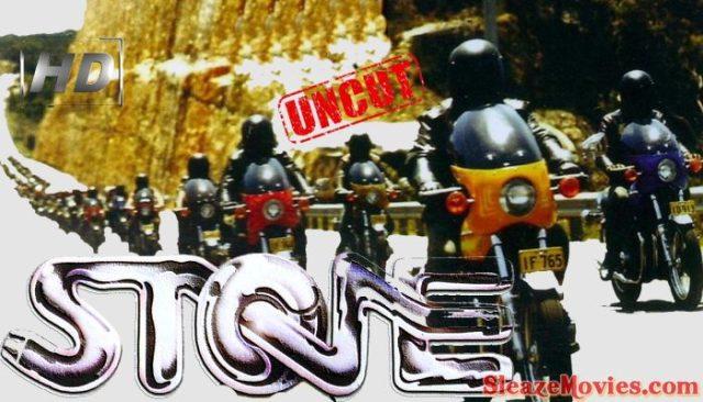 Stone (1974) watch uncut