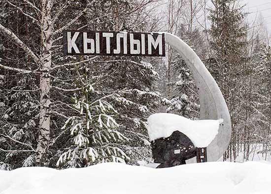 sign welcomes snowmobilers Kytlym Sverdlovsk