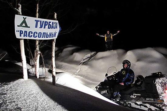 Snowmobile Rassolny Kosva River