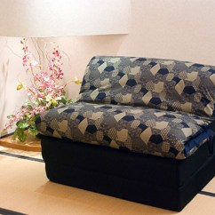 Folding Japanese Chair Pier One Parson Covers Love Seat Sofa Bed | Futon Bedding Sleep Exquisite
