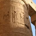 Fotoalbum – Altes Ägypten